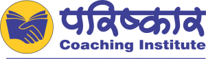 SSC coaching institutes in Jaipur