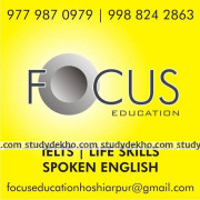 WORLD FOCUS EDUCATION Logo