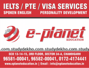 e-planet EDUCATION Gallery